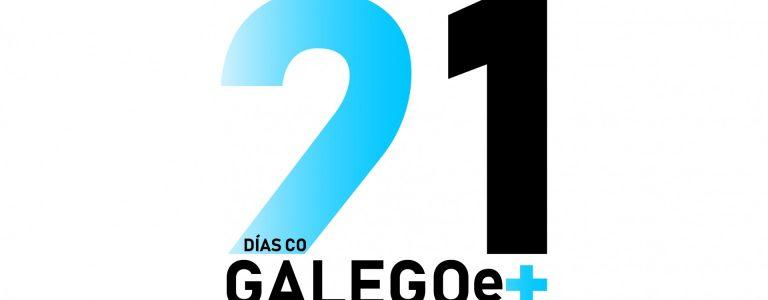 O luns 14 de xaneiro arrancan os 21 Días co Galego e máis